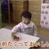 水嶋ヒロさんのブログを読んで思い出した事