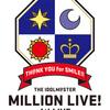 アイマスミリオンライブ 4thLIVE Blu-rayBOXタワーレコードの特典