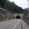 奥琵琶トンネル