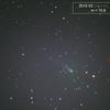 2015 V2 ジョンソン 彗星・・回顧録②