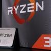 【初自作PCは3300Xを選ぶべし!】AMD社「Ryzen 3 3300X」をレビュー