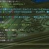 【FF14】新生エオルゼア冒険記(249)「ノウス完成まで秒読み」