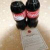 過去の当選品シリーズ131 日本コカ・コーラ様から、コカ・コーラの渋谷カウントダウン限定ボトル2本セット
