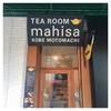 紅茶専門店〜mahisa〜
