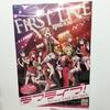 「ラブライブ!μ's Final LoveLive! 〜μ'sic Forever♪♪♪♪♪♪♪♪♪〜」 衣装展に行ってきた