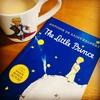 星の王子さま/The Little Prince by Antoine De Saint-Exupery