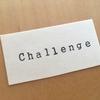 英語の勉強が始められない人へおすすめのTED「マットカッツの30日間チャレンジ」