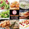 【オススメ5店】灘・東灘(兵庫)にあるステーキが人気のお店