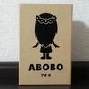 発音できるのはアとボだけ『ABOBO -アボボ-』の感想