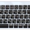 ノートパソコンのキーボードが反応しない?対応方法まとめ