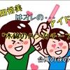 太田裕美はオレのアイドル!台風の夜の会話・・・『木綿のハンカチーフ』
