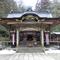 宝登山神社(秩父郡/長瀞町)への参拝と御朱印