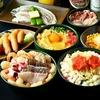 【オススメ5店】錦糸町・浅草橋・両国・亀戸(東京)にあるお好み焼きが人気のお店