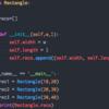 独学プログラマー14章読んでみた:オブジェクト指向プログラミング