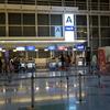 【SQ】シンガポール航空SQ635便 HND→SIN ファーストクラス搭乗記