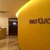 香港国際空港 シンガポール航空 シルバークリス(ファーストクラス)ラウンジレポート