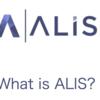 「今日のALIS活動」っていうのを毎日だすALISが好き