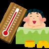 健康問題/健康な毎日を送るための効果的な入浴法