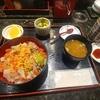 町田【大黒さん】ばら寿司 ¥680