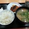 半田屋と豚汁と私@愛宕橋店(2)