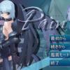 Pain 感想(スタジオねこぱんち)