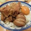 伊勢佐木町の台湾料理「口福館」は台湾の人に愛される家庭のおいしさ!