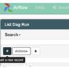 AirflowでDAG実行時にGUI, CLI, REST APIからパラメータを渡す