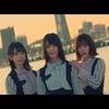 """日向坂46、新曲MVで""""チョキチョキダンス"""" 高難度ステップに「そのほうが燃える」"""