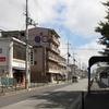 王塚台5丁目(神戸市西区)