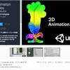 【新作無料アセット】最近のUnityに標準搭載された2Dスケルタルアニメーションのサンプルデモシーン「2D Animation Samples」作り方を解説 / Unity純正ピクセルパーフェクト「2D Pixel Perfect Samples」