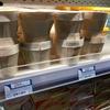 タイのスーパーでエシレバターを買って帰ろう