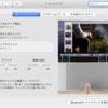 MacBook Pro(16-inch) 引越しメモ