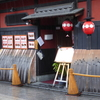 【舞妓さん看板や竹製カラーコーンも!】風情溢れる祇園の街をぶらり散歩♪