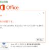2019年06月の Microsoft Update (定例外) 2019-06-25