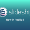 ウェブで手軽に格好良いスライドを作れる「slideship」が良さげ