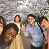 ただの遊びではない自分と日本を知る グローバルなアクティビティ