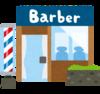 1000円カットで髪型を注文する時のコツやオススメの頼み方