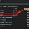 Visual Studio Codeのターミナル設定を少し変えた