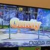 アニメ映画おもふりで、主題歌のGRAVITY以外にもBUMPの曲が挿入歌で流れた!?