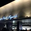 aiko Live Tour Love Like Rock Vol.8 Zepp Osaka Bayside(6/2) 参加レポート