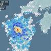 【駄目な政治は】熊本市和泉町で震度6弱【震災が発生する】