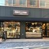 FRANZE & EVANS LONDON 京都三条店 No.1はクロワッサン 初体験のおもてなし!