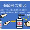 新型コロナ・インフル対応7⃣ 手指の消毒ピカピカ(児童発達支援・放課後等デイサービス)