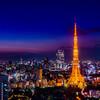 10月14日 ✳東京タワーが竣工された日。