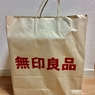 【4月発売の新商品】無印良品週間で買ったもの!お店で見て買わなかったもの・迷い中のもの。
