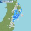 2021年 4月4日の午前5時18分頃迄の地震内容