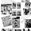 ◉3/12東京WS ケアとカラダの使い方で動けるカラダ(柔軟)になるWS 開催