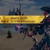 『FF14』遠隔魔法DPS(赤魔道士・黒魔道士・召喚士)のロール共通アクション一覧とセット内容の考察(パッチ4.0)