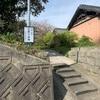 【福岡県篠栗町】中園古墳