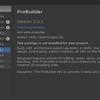 【Unity】ProBuilderで超適当に超適当なステージを作る